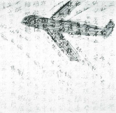 Fung Ming Chip, 'Airplane Landscape Script 3 (05P32-10) 飛機風景字三', 2005