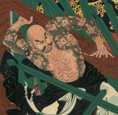 Tsukioka Yoshitoshi, 'Tattooed Lu Chin Shen Smashing the Guardian Figure', 1887