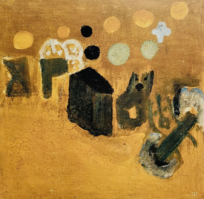 Marlen Spindler, 'Untitled', 1974