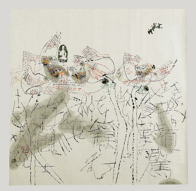 Gu Gan 古干, 'Lotus', 1993