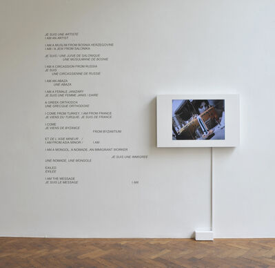 NİL YALTER, 'Les rites circulaires / Circular rituals', 1992