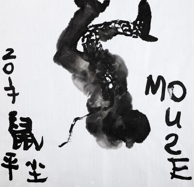 Chen Ping, 'Ink Mouse 2', 2017