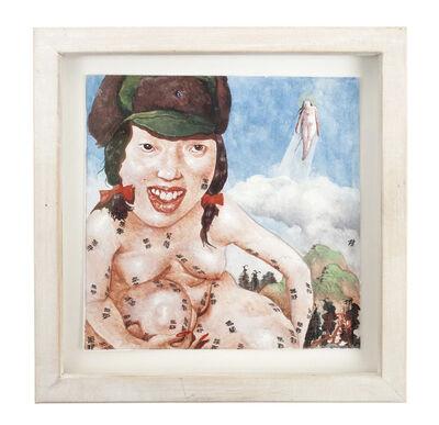 Wei Dong, 'Hero, 3', 2003