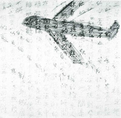 Fung Mingchip 馮明秋, 'Airplane Landscape Script 3', 2005