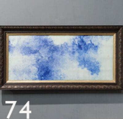 Meekyoung Shin, 'Painting Series', 2014