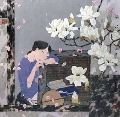 Shi Jing, 'Surrounding Flowers (1)', 2016