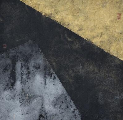 Zhang Yi-Sheng, 'Dream- Silence (3)', 2017