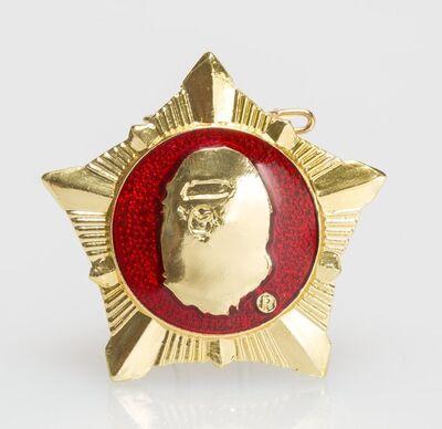 BAPE, 'Medal 2', 2001