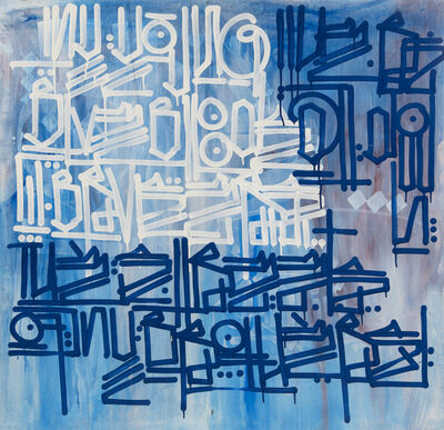 RETNA, 'My Young Blue Blood'