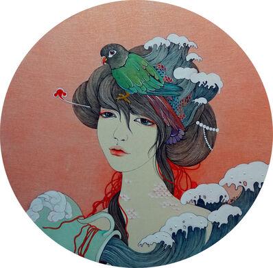 He Juan 贺娟, '水瓶座', 2015