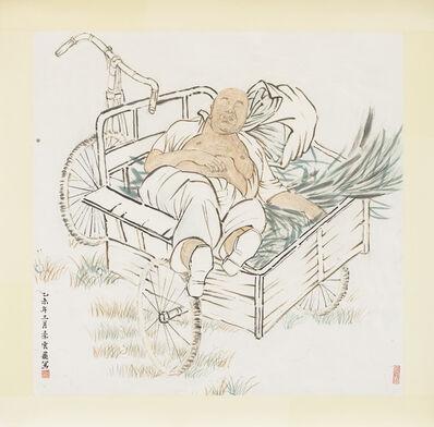 Yun-Fei Ji 季云飞, 'The nap', 2015