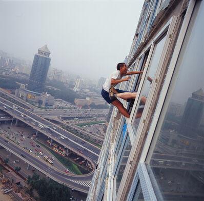Li Wei 李日韦, '29 levels of freedom 040-03', 2003