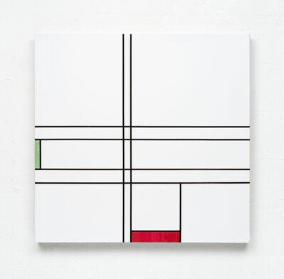 Gregor Hildebrandt, 'Das vertauschte Paar Kickers', 2020