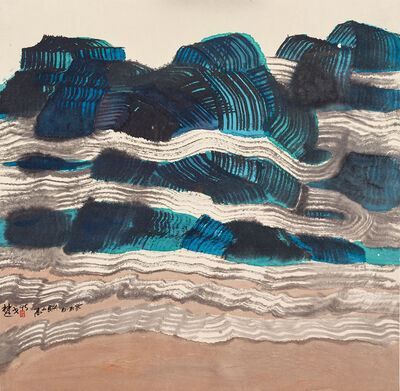 CHU Ko, 'High mountains and long white clouds', 1995