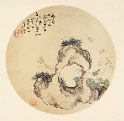 Ju Lian, 'Rock and Insects', 1896