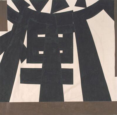 Chua Ek Kay 蔡逸溪, 'Untitled', Undated