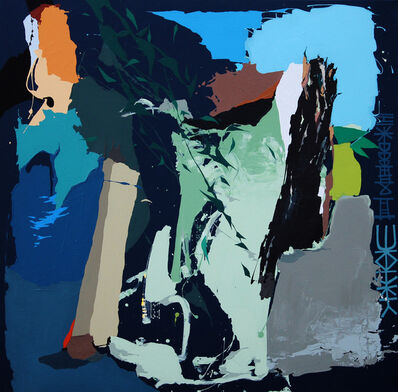 Martin Kiman, 'Seventeenth Minute', 2018