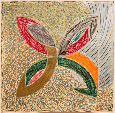 Frank Stella, 'Polar Coordinates VII Unique ', 1980