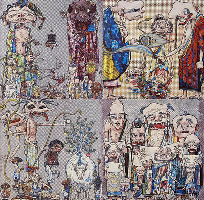 Takashi Murakami, '  1. 12 Arhats/2. Assignation of a Spirit/3. Behold ! Tis the Netherworld/4. 4 Arhats, One With Four Eyes (Set of 4)', 2020