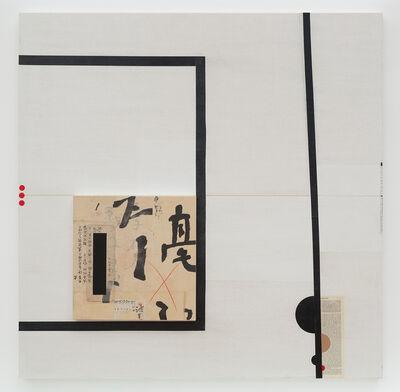 Emilio Lobato, 'Adjudicate', 2016