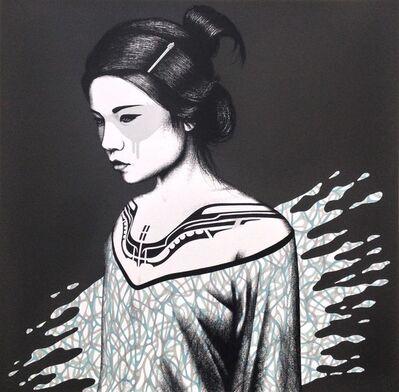 Fin Dac, 'Tanana Silver Variant', 2014