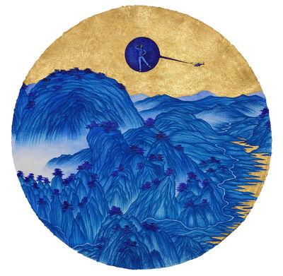 Yao Jui-chung 姚瑞中, 'Small Landscape II: Apache  ', 2015