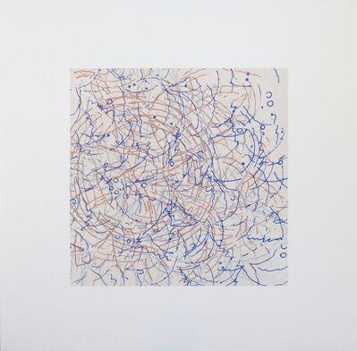 Clarence Morgan, 'Bottomless Pleasure', 2012
