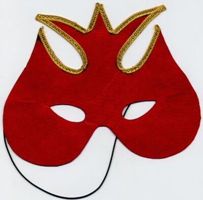 Mladen Stilinovic, 'Maska / Mask', 1978