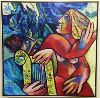 Dubi Arie, 'Love's Melody', 1989