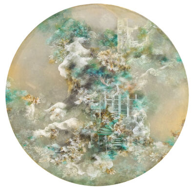 Fatina Kong, 'The Glimpse of the Floating City', 2021
