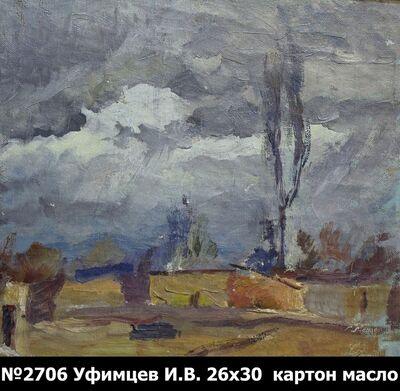 Viktor Ufimtsev, 'Clouds', ca. 1930