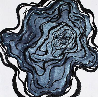 Allison Svoboda, 'Heart Sutra'