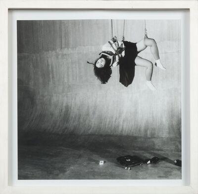 Nobuyoshi Araki, 'Tokyo Cube 6', 1994