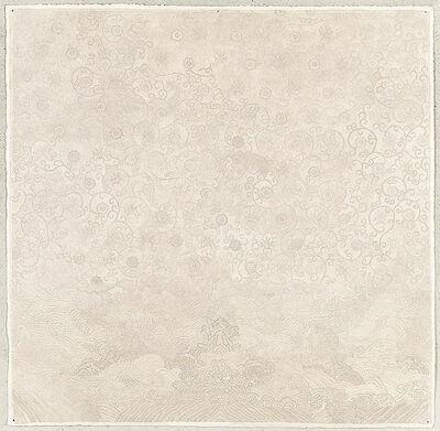 Fu Xiaotong, '2305800 Pinholes', 2014