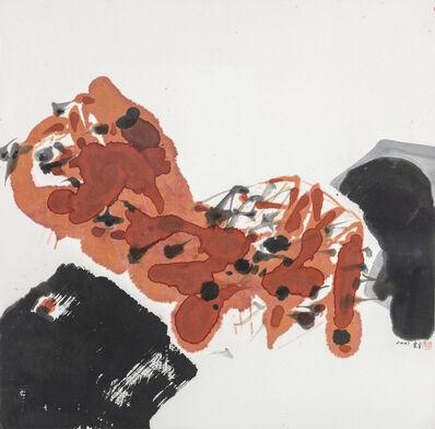 LEE Chung-Chung, 'Full Euphoria', 2003