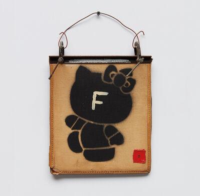 Tom Sachs, 'F-You', 1996