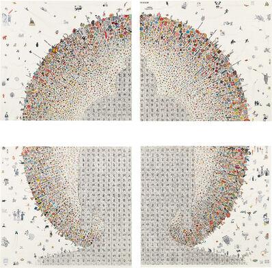 Gonkar Gyatso, 'The Shambala of Modern Times', 2009