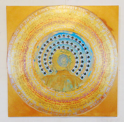 Pamella Allen, 'A Peace of the Soul Mandala', 2016