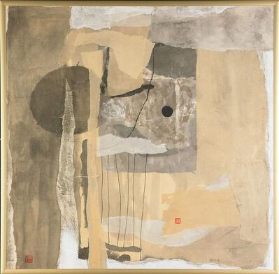 Wei Jia (b. 1957), 'Untitled', 1991