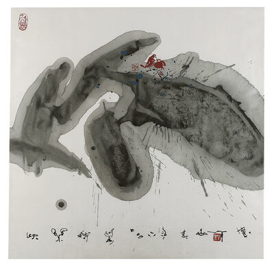 Gu Gan 古干, 'A Happy Time', 2006