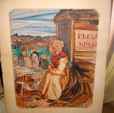 Natalia Goncharova, 'Fish Market', 1914