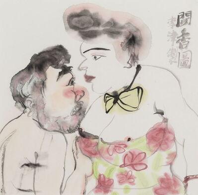 Li Jin 李津, 'Scent of a woman', 2019