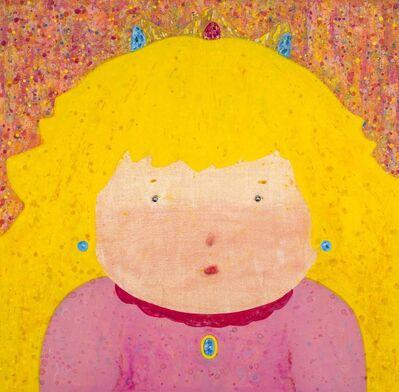 LO Chiao-Ling, 'Princess Peach', 2018