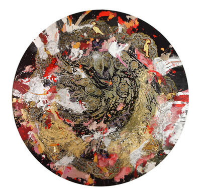 Yassine Mekhnache, 'The Seal of Simurgh', 2017