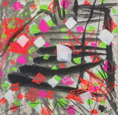 Chao Chung-hsiang 趙春翔, 'Convergence', 1984