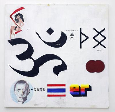 Wawrzyniec Tokarski, 'Something or other', 2010