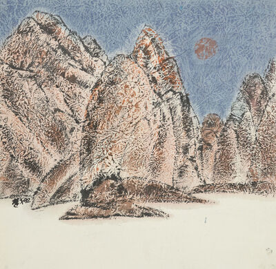 CHU Ko, 'Untitled', 1992