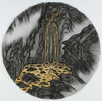 Yao Jui-chung 姚瑞中, '《千巖萬壑:觀瀑圖》', 2018