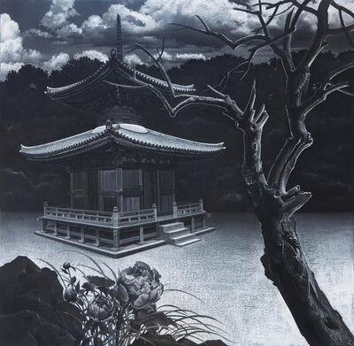 Sun Xun  孙逊, 'Eternal', 2016
