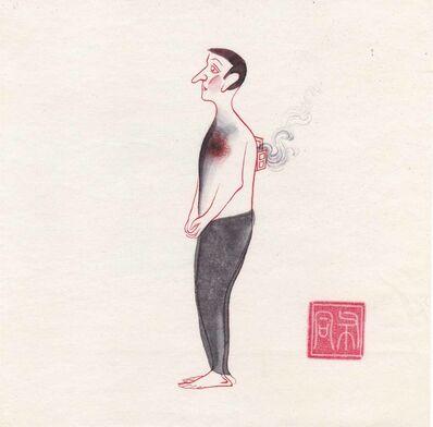 Buddhadev Mukherjee, 'Man 79', 2013